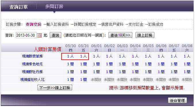2013-05-28_172907