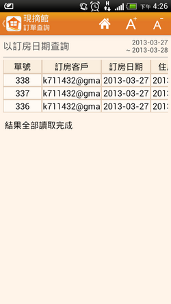 ORDER2-Screenshot_2013-03-29-16-13-50